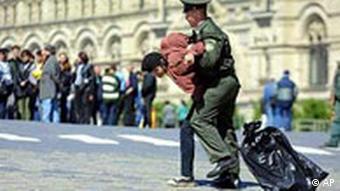 Во время акции протеста в Москве