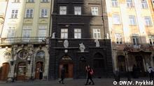 Auf dem Bild ist ein historisches Haus in der Innenstadt von Lwiw (Lemberg) zu sehen, das von dem Historischen Museum der Stadt gemietet wird. Autorin: V. Prykhid, Korri in Lwiw.