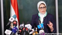 Ägypten Gesundheitsministerin Hala Zayed