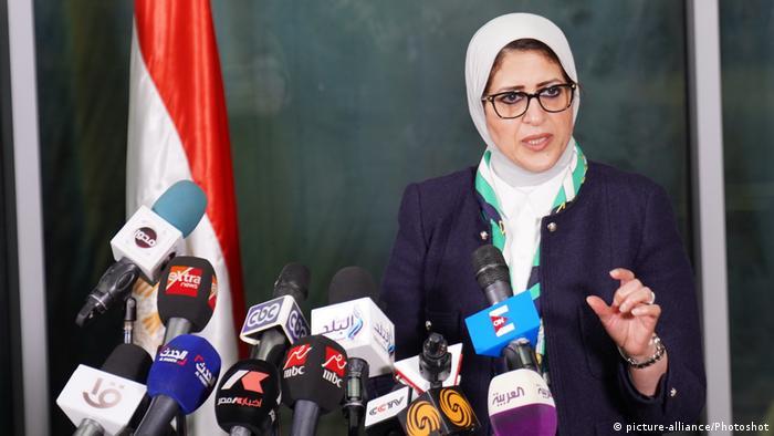 وزيرة الصحة لمصرية هالة زايد