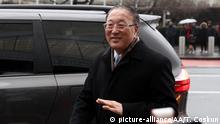 USA New York | UN Vertreter für China Zhang Jun