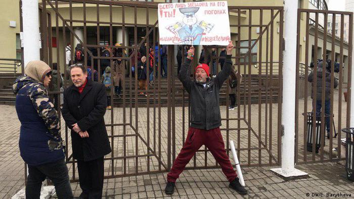 Пикетчик с плакатом у здания суда в Москве