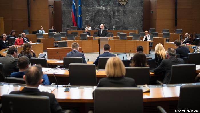 Заседание парламента Словении
