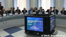 Weißrussland Minsk Pressekonferenz IAEA