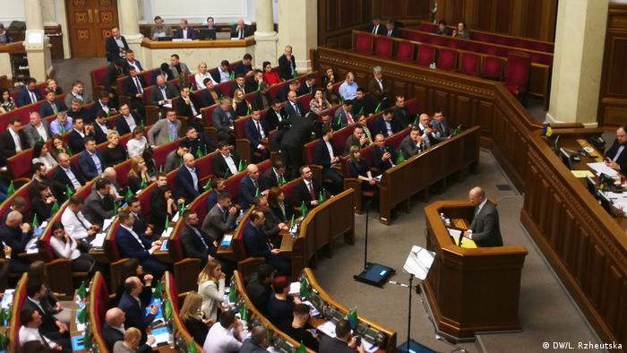 Верховна Рада ухвалила податкові зміни через коронавірус