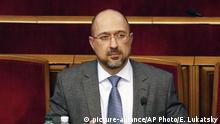 Ukraine Kiew | Parlamentssitzung: Neugewählter Premierminister Denis Shmygal