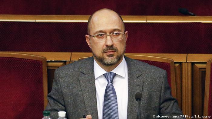 Дениса Шмигаля призначили прем'єр-міністром України