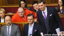 Ukraine Kiew | Parlamentssitzung