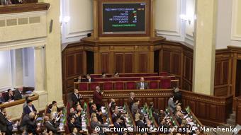 Заседание Верховной рады (фото из архива)