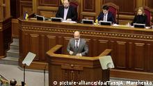 Ukraine Kiew Parlament neu ernannter Ministerpräsident Denys Shmygal