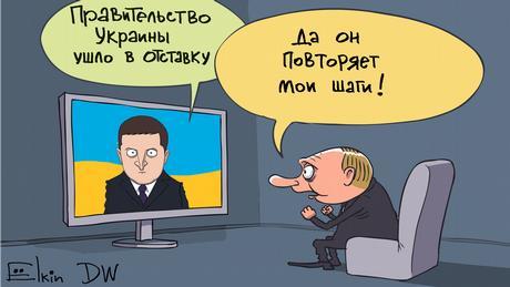 Парламент Украины отправил в отставку кабмин страны. Карикатуристу Сергею Елкину это напомнило недавнюю отставку правительства России. Что хорошо Путину, хорошо и Зеленскому?