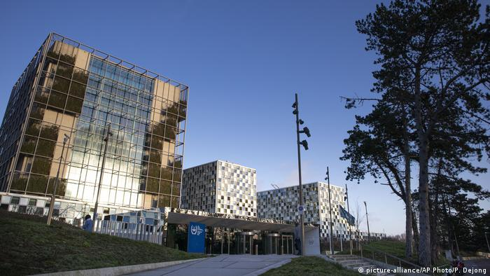 The outside of the International Criminal Court (ICC) in The Hague (picture-alliance/AP Photo/P. Dejong)
