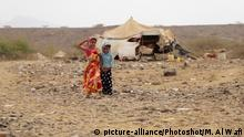 (200303) -- HAJJAH, March 3, 2020 () -- Children play at a displaced camp in Haradh District of Hajjah province, Yemen, March 3, 2020. The United Nations says about 80 percent of the Yemeni population are in need of life-saving support. The war in Yemen has killed tens of thousands of people, mostly civilians, displaced over 3 million, cut public sector wages and pushed the country to the brink of famine. TO GO WITH Feature: Children first victims when famine knocks Yemen's doors (Photo by Mohammed ALwafi/) |
