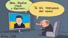 Karikatur von Sergey Elkin. Rücktritt der ukrainischen Regierung.
