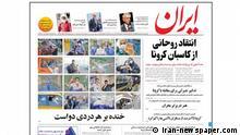 Iranische Tageszeitung - iran-newspaper.com