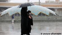 Iran Coronavirus Vorsichtsmaßnahmen