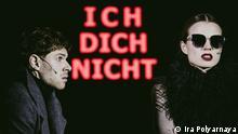 Deutsches Theater | Decamerone