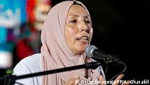 Iman Khatib Yassin israelisch-arabische Politikerin