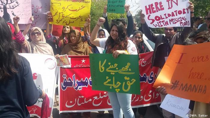 Pakistan Internationaler Frauentag | Aurat-Marsch (DW/A. Sattar )