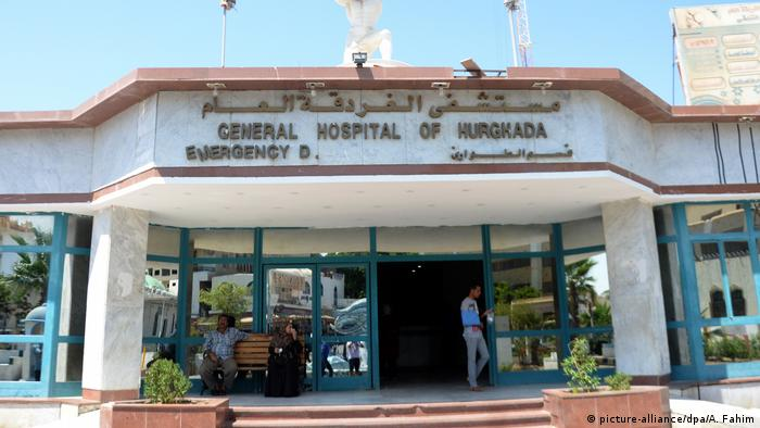 Ägypten Hurghada General Hospital (picture-alliance/dpa/A. Fahim)