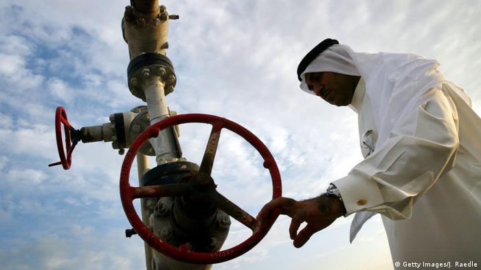Symbolbild - Erdöl - Bahrain