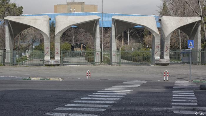 Празни улици в Техеран