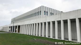 Здание, в котором проходит процесс по делу МН17