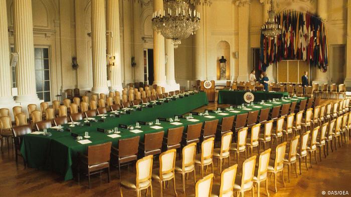 OAS Hall of Americas