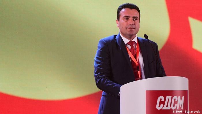 Mazedonien Parteitag der Sozialdemokratischen Partei SDSM Zoran Zaev