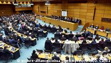 Österreich Wien | Internationale Atomenergie-Organisation