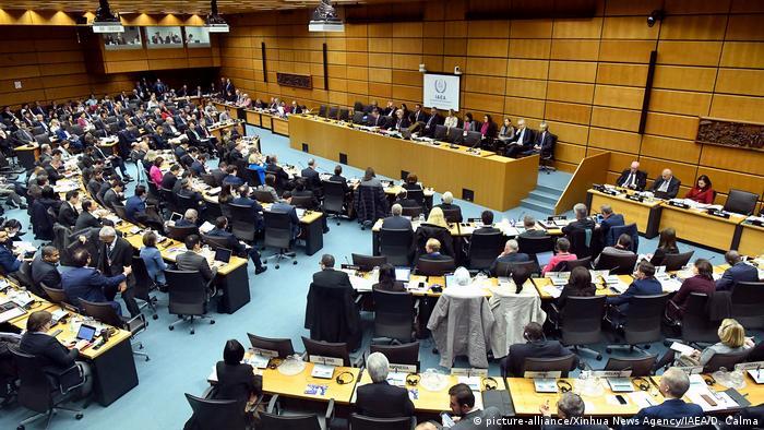 Österreich Wien | Internationale Atomenergie-Organisation (picture-alliance/Xinhua News Agency/IAEA/D. Calma)