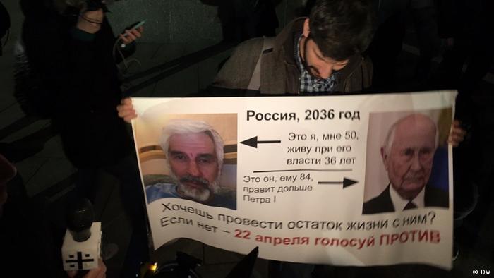 Плакат участника серии одиночных пикетов против обнуления сроков президента Путина