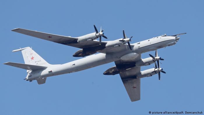 Дальний противолодочный самолет Ту-142 в Санкт-Петербурге