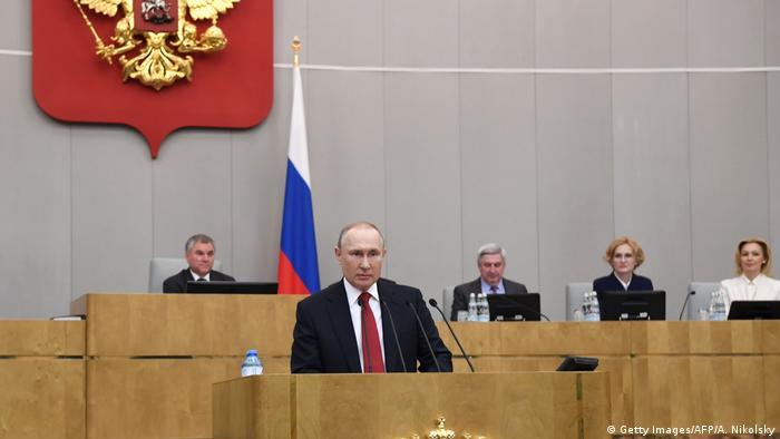 Владимир Путин во время выступления в Госдуме, 10 марта