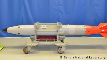 Атомная бомба B61-12