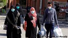 Irak Bagdad | Frauen mit Mundschutz
