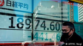 Foto simbólica de la bolsa de valores