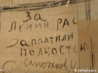На стене Рейхстага расписался Сапожков