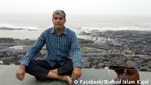 Bangladesch Shafiqul Islam Kajol