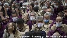 Iran | Coronacvirus