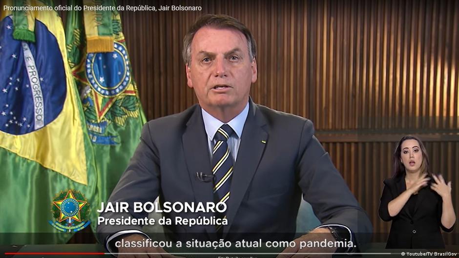 Brasil: Jair Bolsonaro dice que en su gobierno ″no hay corrupción″ | Las  noticias y análisis más importantes en América Latina | DW | 16.10.2020