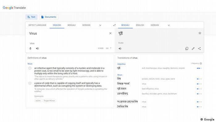 Screenshot Google Translator Virus in Bangla