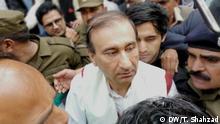 Shakeel ur Rehman Medienmogul in Pakistan
