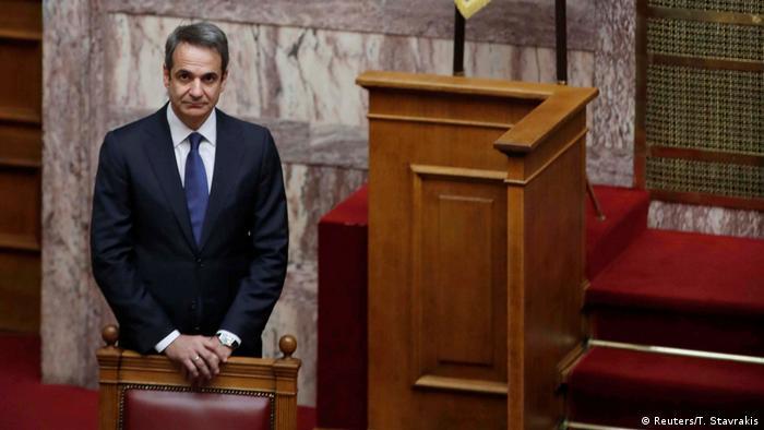 Yunanistan Başbakanı Kiryakos Mitsotakis