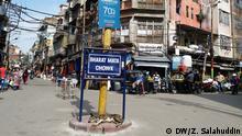13.3.2020, Neu Delhi, Indien, picture shows a street in Kashmir named Bharat Mata Chowk. You can title it as Bharat Mata Chowk. Keywords can be Kashmir, Redakteur: Aasim Saleem