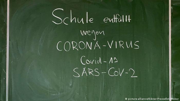 صورة رمزية: يواجه قطاع التعليم الألماني تحديات كبيرة بسبب تفشي فيروس كورونا