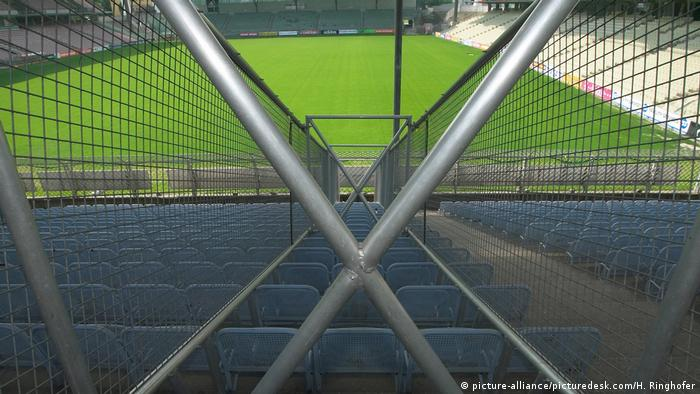 Пустой стадион