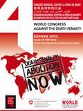 世界反死刑大会海报