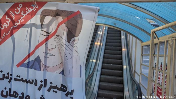 Плакат с перечеркнутым изображением мужчины, трущего рукой глаза
