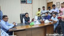 Bangladesch PK Farhad Hossain